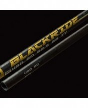 Black Ride 60% 2020 RDM